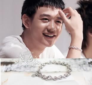 minho bracelet